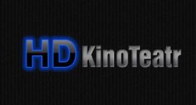 кино HD онлайн