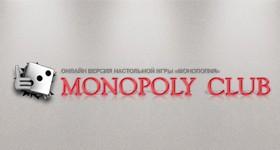 онлайн монополия