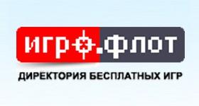 Онлайн мини игры